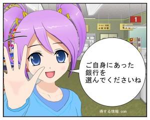 コンビニあうATM_001