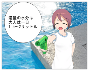 夏ばて水毒_011