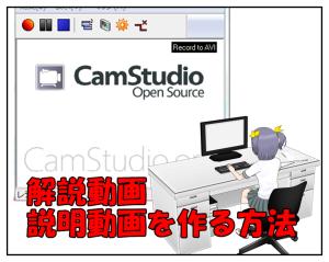 カムスタジオ_001