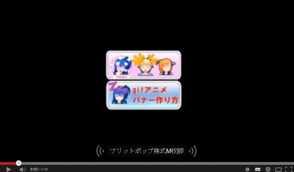日本語の字幕がおかしい
