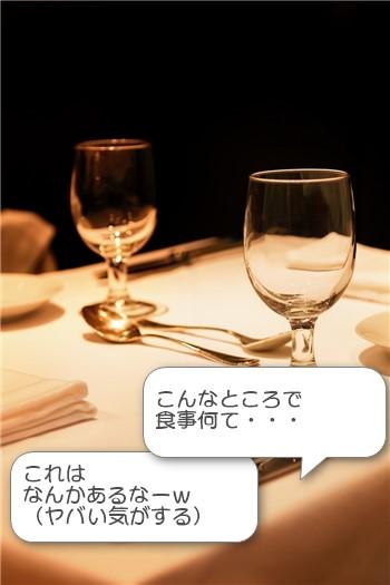 雰囲気のいいレストランと女性の心境