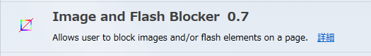 Image and Flash Blocker