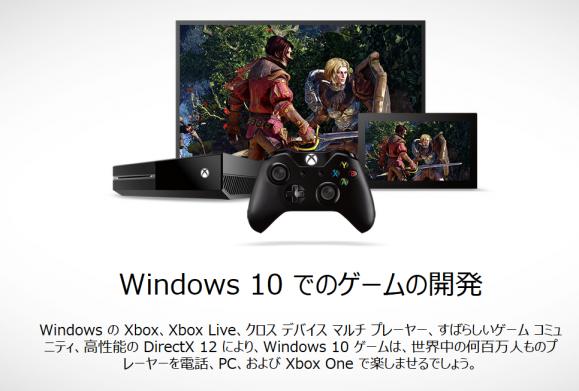 windows10game