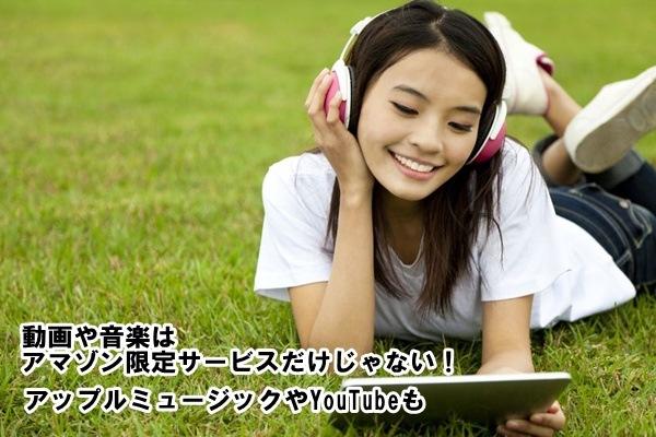 music-douga
