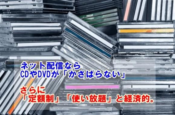 大量のCD・DVD