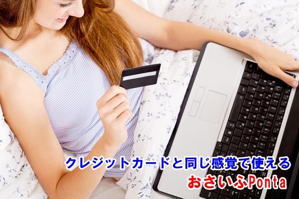 プリペイドカードで買い物をする女性