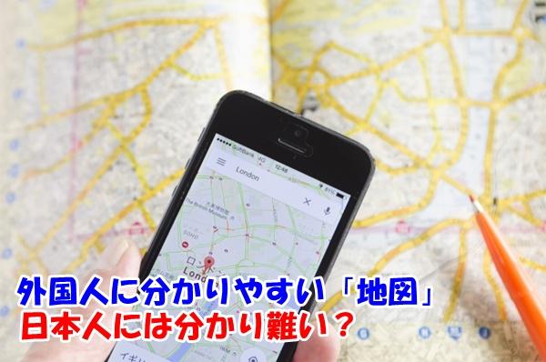 スマートフォンの地図
