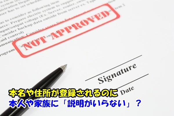 署名する書類