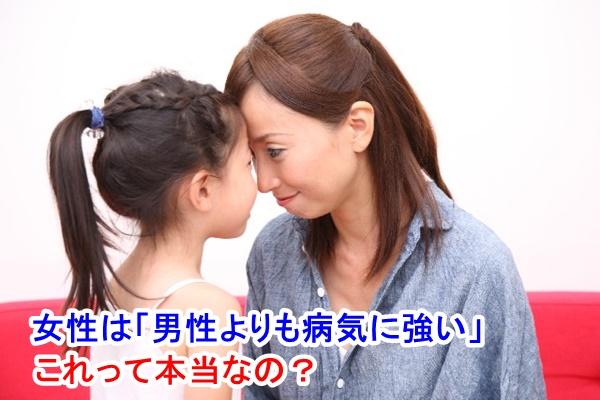 子供の熱を測るお母さん