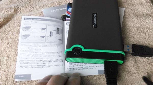外付けHDDのTS1TSJ25M3をusbでつなげた写真(開封後)