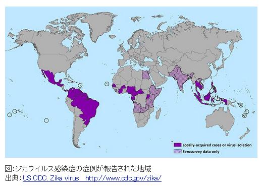 ジカウイルスの世界分布図