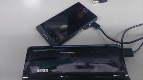 Anker-Astro-E413000mAh