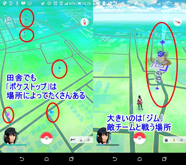 画像:ポケモンgoのゲーム画面