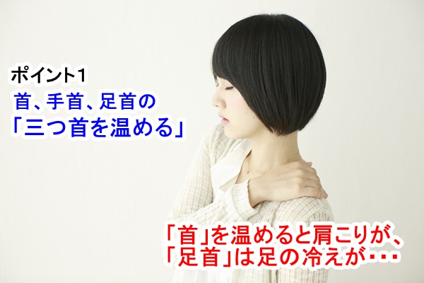 肩こりで手を当てる女性