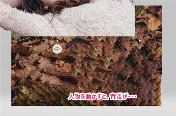 スポット修正で背景が自動で追加された画像