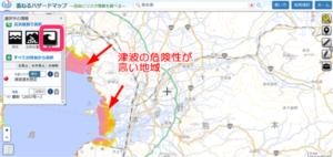 津波の危険地域が示されたハザードマップ