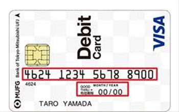 三菱東京UFJ銀行デビットカードの見本