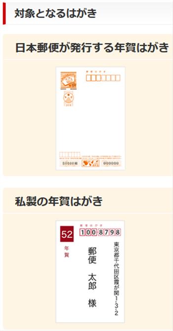 56円で送れる2018年の年賀状画像のサンプル