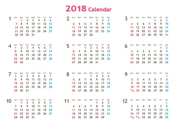 2018年のカレンダー